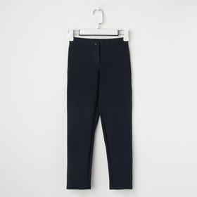 Брюки для девочки, цвет тёмно-синий, рост 140 см