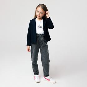 Школьный жакет для девочки, цвет тёмно-синий, рост 122 см