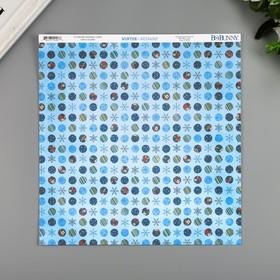 """Бумага для скрапбукинга BoBunny """"Comfy"""" 30.5х30.5 см, 190 гр/м2"""