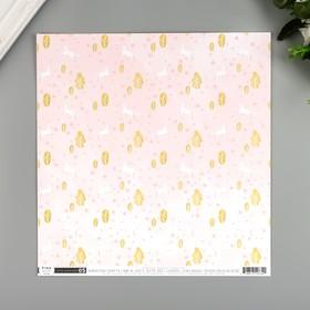 """Бумага для скрапбукинга Pink Paislee """"Little Adventurer5"""" 30.5х30.5 см, 190 гр/м2"""