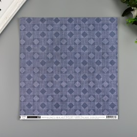 "Бумага для скрапбукинга Pink Paislee ""Indigo&Ivy7"" 30.5х30.5 см, 190 гр/м2"