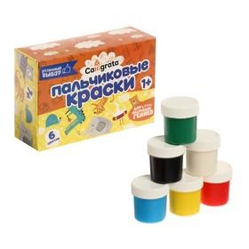 Краски пальчиковые набор 6цв*20мл Calligrata 3+ Ош