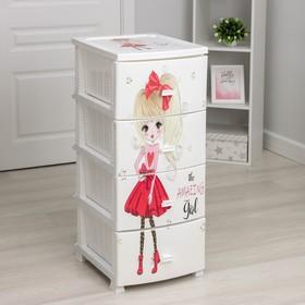 Комод детский 4-х секционный Росспласт «Красотка», цвет белый Ош