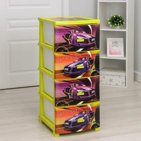 Комод 4-х секционный «Спорткар», цвет лимонный Ош