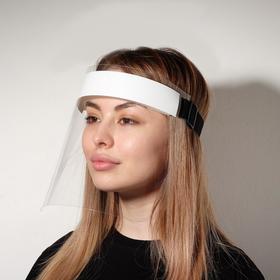 Индивидуальный защитный экран для лица, 30*22 см, ПЭТ 0,3 мм Ош