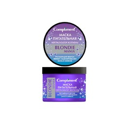 Маска для волос Compliment Blondie Mania «Нейтрализатор желтизны», питательная, 500мл