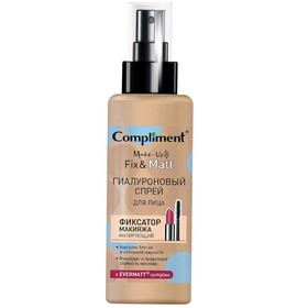 Спрей для лица Compliment, гиалуроновый, фиксатор макияжа, матирующий, 110 мл Ош