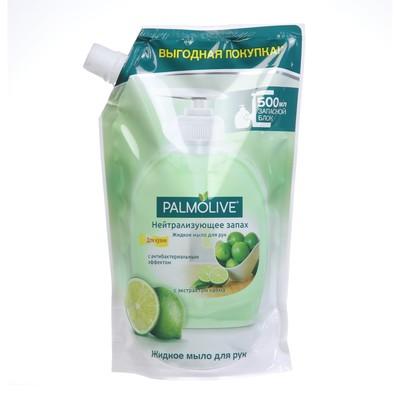 Жидкое мыло Palmolive, нейтрализующее запах, запасной блок, 500 мл - Фото 1