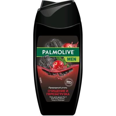 Гель для душа 4 в 1 Palmolive «Очищение и перезагрузка», 250 мл - Фото 1