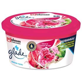 Освежитель воздуха GLADE «Пион и сочные ягоды», гель, 70 г