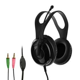 Наушники Blast BAH-470, игровые, полноразмерные, микрофон, 3.5 мм, 2.2 м, черные Ош