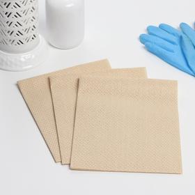 Набор салфеток для кухни из бамбука, 30×38 см, 3 шт