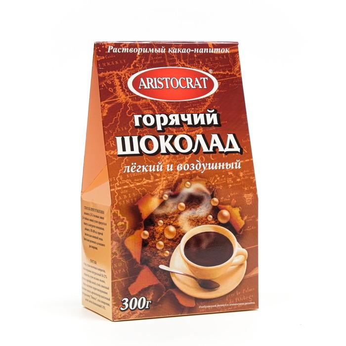 """Горячий шоколад Aristocrat """"Легкий и воздушный"""", 300 г"""
