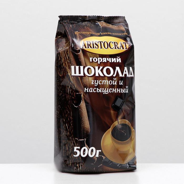 """Горячий шоколад Aristocrat """"Густой и насыщенный"""", 500 г"""