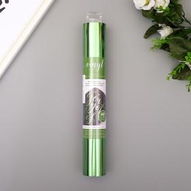 """Клеевой винил American Crafts """"Foil Evergreen"""" 30.5х120 см"""