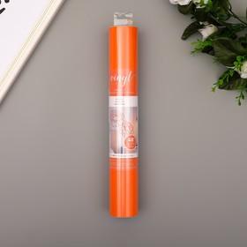 """Клеевой винил American Crafts """"Carrot"""" 30.5х120 см"""