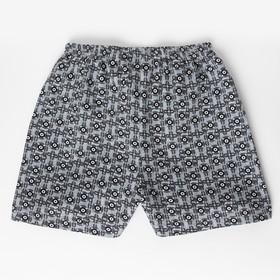 Трусы «Диски» для мальчика, цвет серый, рост 98 см (56)