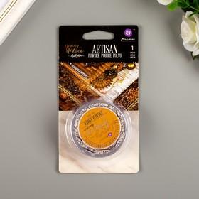 "Пигментная пудра Prima Marketing ""French Amber"" 30 гр"