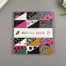 "Набор бумаги для скрапбукинга DCWV, коллекция ""Witches Brew"" - 15х15 см, 36 листов"