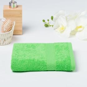 Полотенце махровое гладкокрашеное «Эконом» 50х90 см, цвет салатовый