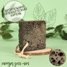 Пемза для педикюра, 8 × 8 см, цвет коричневый