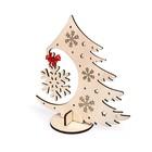Деревянный конструктор «Новогодняя ёлочка» - Фото 1