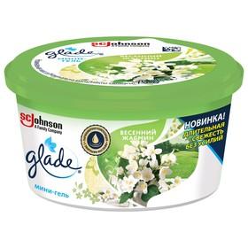 Освежитель воздуха GLADE «Весенний жасмин», гель, 70 г