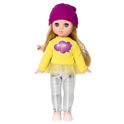 Кукла «Эля модница 1», 30 см - Фото 1
