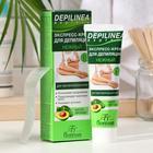 Нежный экспресс-крем для депиляции Depilinea, 100 мл