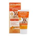 Крем-депилятор деликатный для лица Depilinea, 50 мл
