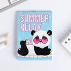 Блокнот А7 16 листов Summer relax