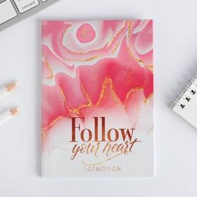 Блокнот А6 в твердой обложке Follow your heart, 40 листов