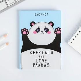 Блокнот А6 в твердой обложке Keep calm and love pandas, 40 листов