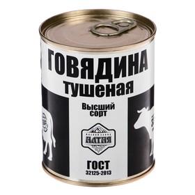 """Говядина тушеная """"Мясной завод Алтая"""", высший сорт, ГОСТ 32125, ж/б 338 г"""