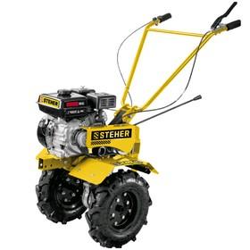Мотоблок STEHER GT-300, бенз., 7 л.с., 5.15 кВт, 212 см3, ширина/глубина 85/35 см, ск. 2/1