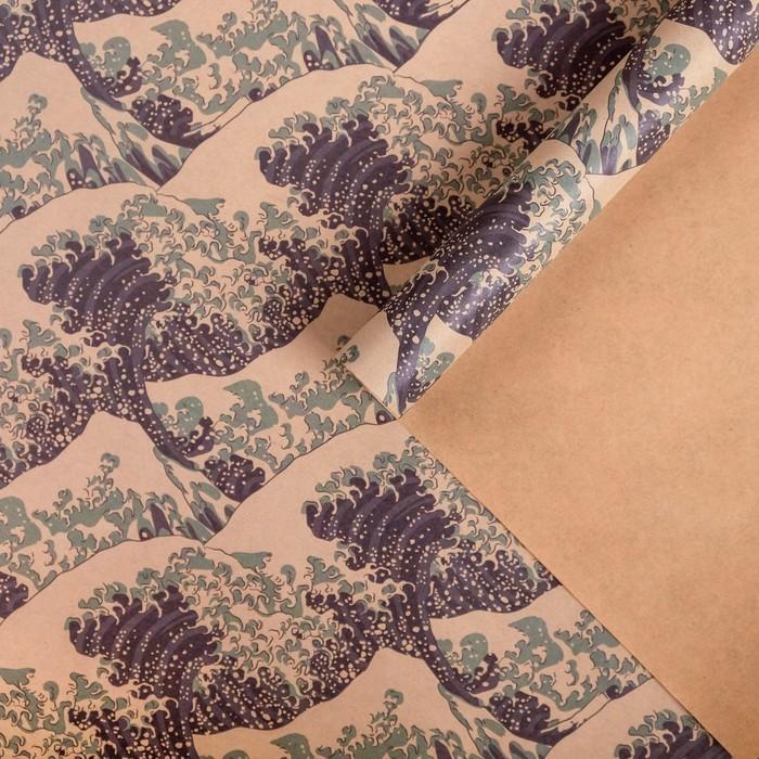 Бумага упаковочная крафтовая Волны 50х70 см