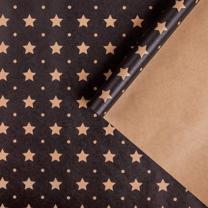 Бумага упаковочная крафтовая Звёздочки 50х70 см
