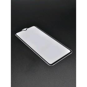 Защитное стекло Innovation 2D для Samsung A70, полный клей, черная рамка