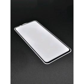 Защитное стекло Innovation 2D для Huawei Honor 20, полный клей, черная рамка