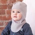 Шапка-шлем вязаная, размер 46-48, цвет  бежевый