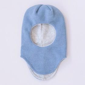 Шапка-шлем вязаная, размер 48-50, цвет  голубой