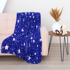 Плед 200х220 см «Звёздное небо»