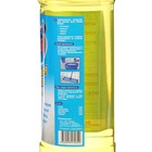 Средство для мытья полов Almaz, лимон, 1 л - Фото 2