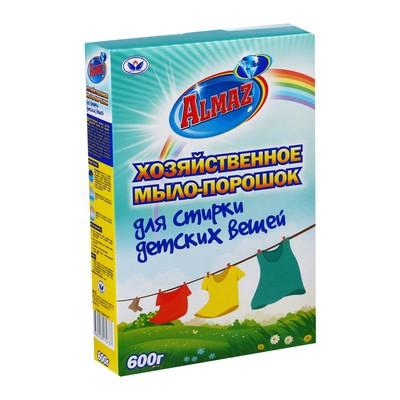 Almaz Хозяйственное Мыло-Порошок для стирки детских вещей, 600 гр