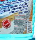Средство для мытья полов Almaz, 5 л - Фото 2