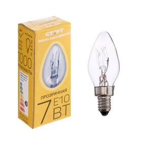"""Лампа накаливания для ночников """"Старт"""", Е10, 7 Вт, 230 В"""