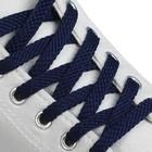 Шнурки для обуви плоские, 10 мм, 130 см, цвет тёмно-синий