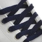 Шнурки для обуви плоские, 10 мм, 90 см, цвет тёмно-синий