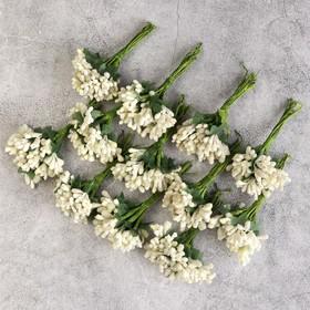 Букетик декоративных цветов 2см, бежевый