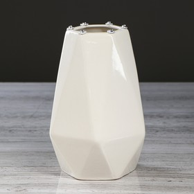 "Карандашница ""Ромб"", цвет белый, 18.5 см, микс"